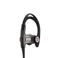 powerbeats От 2590 р.